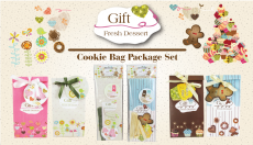 Cookie Gift Bag